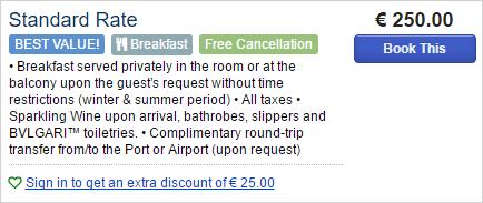 SmartGuest member-only discounts